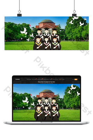 Propaganda background of graduation photos of youth campus graduation season Backgrounds Template PSD