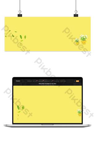淘寶文藝簡約植物背景海報橫幅 背景 模板 PSD