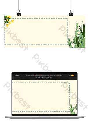 小清新文藝花卉電子商務促銷橫幅 背景 模板 PSD
