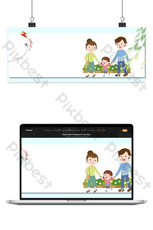 Taobao outdoor sports promotion sea poster banner background Backgrounds Template PSD
