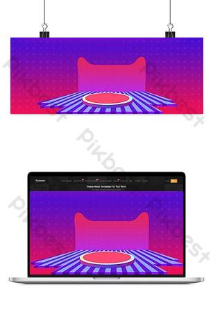 天貓簡約紫色舞台海報橫幅插畫 背景 模板 PSD