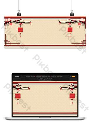 古代文藝簡約邊框背景 背景 模板 PSD