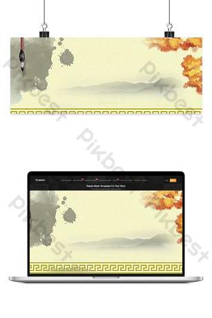 我們的價值觀海報背景圖片 背景 模板 PSD