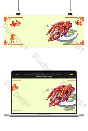 Autumn harvest season seafood lobster hairy crab yellow banner Backgrounds Template PSD