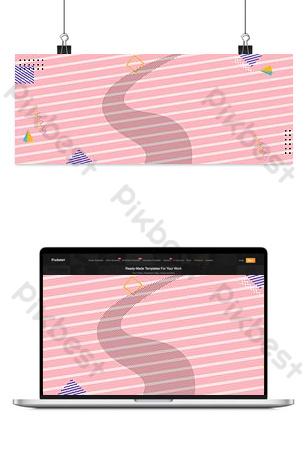 文藝清新粉色創意促銷橫幅 背景 模板 PSD