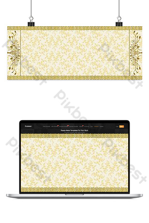 Plantilla de fondo de cartel de patrón delicado retro de estilo chino sobre fondo amarillo Fondos Modelo PSD