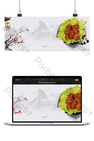 cổ vịt nâu cổ điểnấu thức ăn lớn bộ sưu tập thương mại điện tử Nền Bản mẫu PSD