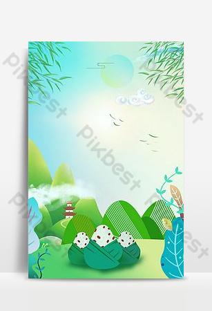 小清新文藝五月端午節美食促銷海報 背景 模板 PSD