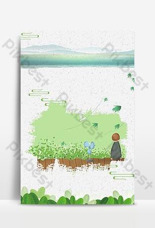 平面樣式簡約文藝小清新節氣夏季 背景 模板 PSD