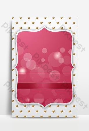 إطار الصورة الوردي نبيل عيد الحب الخلفية خلفيات قالب PSD