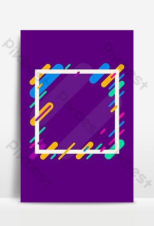 الأرجواني شقة حديثة لون إطار الصورة الخلفية خلفيات قالب PSD