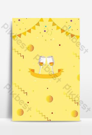 淺黃色圖形吐司慶祝國際友誼日海報 背景 模板 PSD