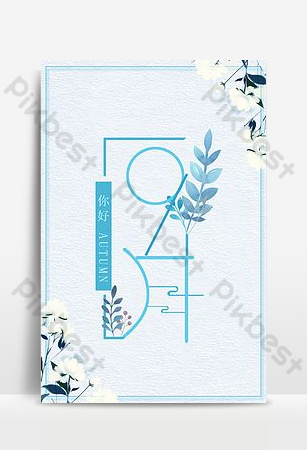 Fresh and elegant blue bouquet september hello background Backgrounds Template PSD