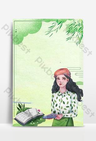 小清新綠色勿忘我不是教師節促銷海報 背景 模板 PSD