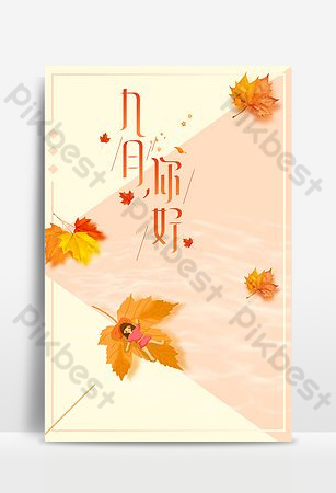 Small fresh and simple orange maple leaf little girl september hello background Backgrounds Template PSD