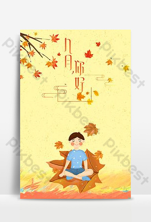 Small fresh and simple orange maple leaf little boy september hello background Backgrounds Template PSD
