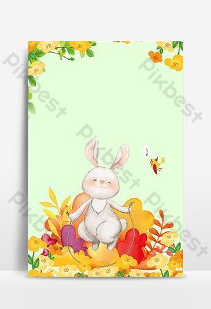 Carte amour lapin sautant Fond Modèle PSD
