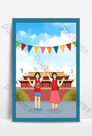 十一國慶黃金周旅行手繪卡通海報 背景 模板 PSD