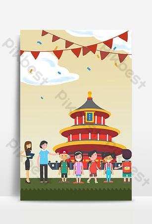 十一國慶黃金周秋季遊旅行手繪卡通海報 背景 模板 PSD