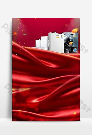 الأحمر المغلف الأحمر عملة ذهبية احتفالية هدية الأجهزة المنزلية الخلفية الأصلية خلفيات قالب PSD