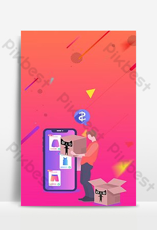 Double eleven online shopping gradient color promotion advertising background Backgrounds Template PSD