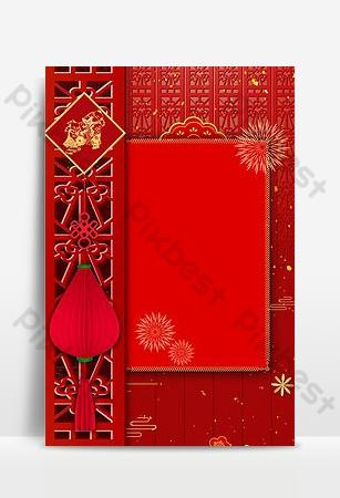 fondo rojo del cartel de los fuegos artificiales del año del cerdo Fondos Modelo PSD