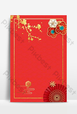 Pig year new year bronzing festive red background poster Backgrounds Template PSD