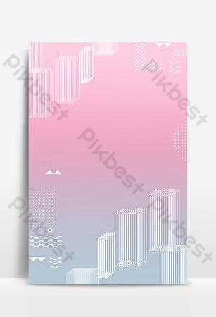 粉色藍色漸變文藝清新背景 背景 模板 PSD