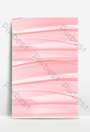 粉色線條漸變簡單底紋紋理背景模板 背景 模板 PSD