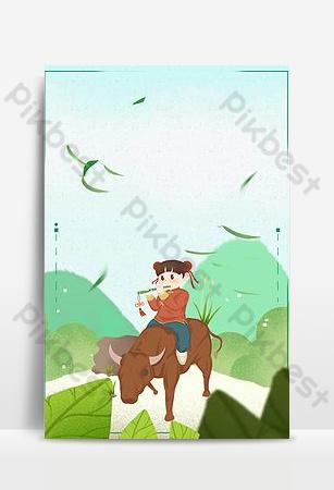 kartun qingming festival poster latar belakang anak gembala Latar belakang Templat PSD