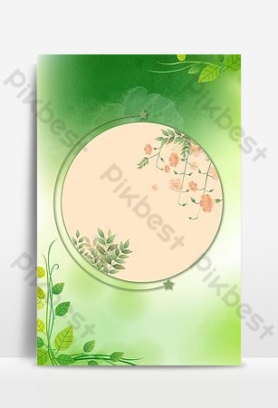 frontera de fondo de flores y plantas de primavera simple lindo Fondos Modelo PSD