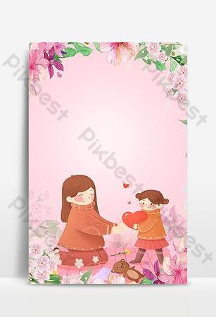 母親節手繪水彩文藝擁抱廣告背景 背景 模板 PSD
