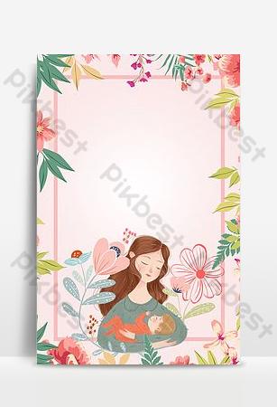 卡通風母親節感恩節媽媽512媽媽的愛海報 背景 模板 PSD