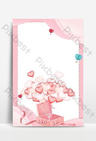 520浪漫我愛你情人節公寓 背景 模板 PSD