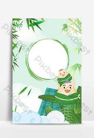 五月五日端午節傳統節日背景海報 背景 模板 PSD