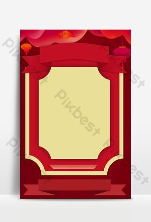 fondo de examen de ingreso a la universidad de título de lista de oro rojo de estilo chino Fondos Modelo PSD