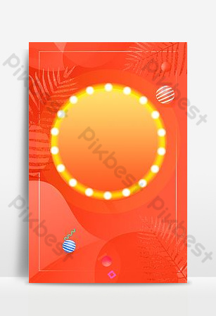 Fondo de viento de comercio electrónico gráfico irregular de estilo geométrico rojo 618 Fondos Modelo PSD