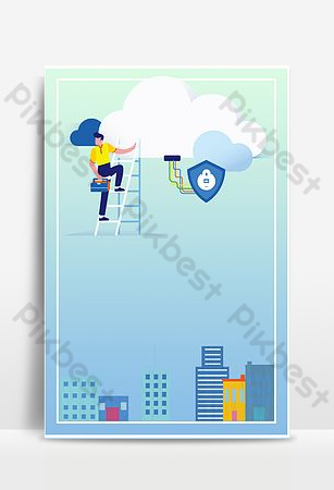 Cloud information encryption network security Backgrounds Template PSD