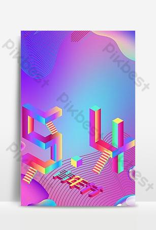 質地顏色光感五月青年節背景 背景 模板 PSD