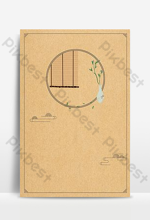 復古紙紋理中國風背景 背景 模板 PSD