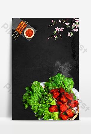 簡約風格燒烤烤肉美食節促銷背景海報 背景 模板 PSD