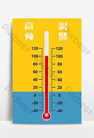 fondo de cartel simple de advertencia de alerta de alta temperatura de verano Fondos Modelo PSD