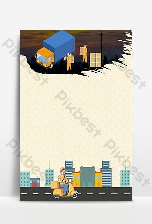 卡通風物流運輸海報背景 背景 模板 PSD