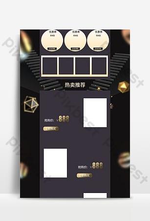 c4d الجمعة السوداء الذهب الأسود ستيريو الصفحة الرئيسية التجارة الإلكترونية خلفيات قالب PSD