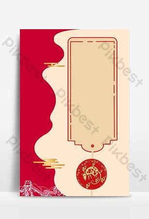 Année de la lettre d'invitation de carte de voeux de rat 2020 fond d'affiche de nouvel an chinois Fond Modèle PSD