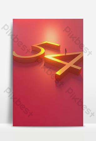 c4d風格簡約五四青年節海報 背景 模板 PSD