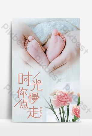 簡約康乃馨溫馨母親節背景 背景 模板 PSD