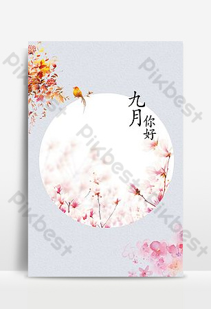 Small fresh hand painted flower september hello background poster Backgrounds Template PSD