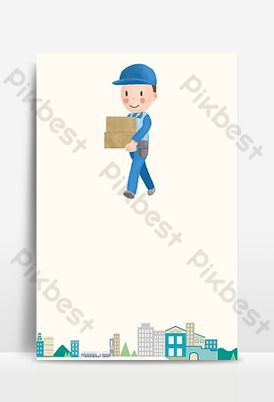 Send express to find us express advertising background image Backgrounds Template PSD