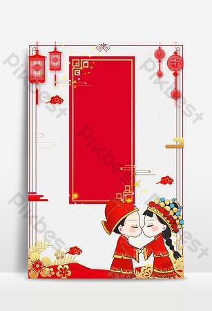 中國風格我們結婚了H5背景 背景 模板 PSD